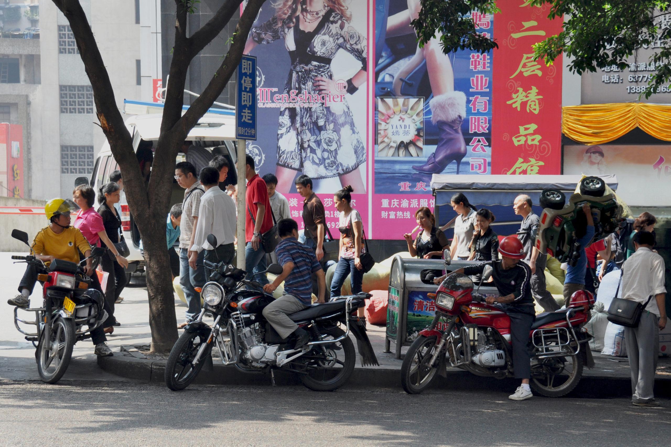Chongqing 3