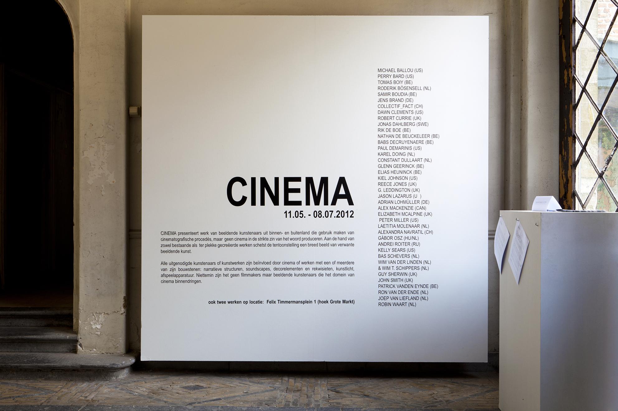 CINEMA-03