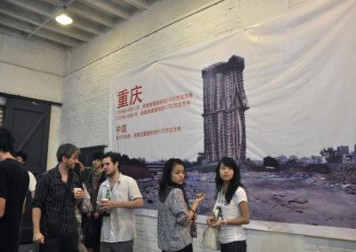 Organshaus, Art Space, Chonqing, CN, 2009