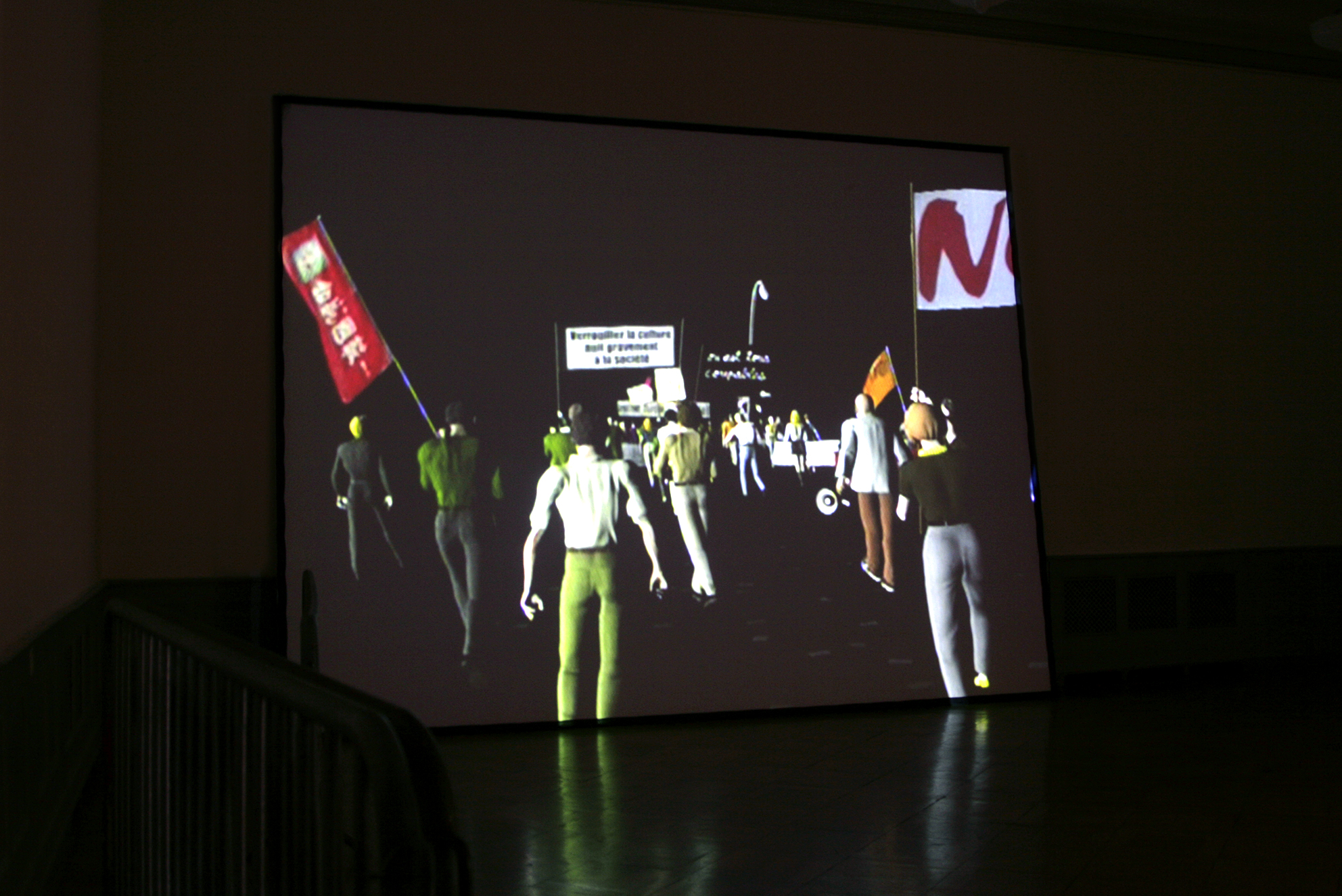 "On Stage, video SD, 4/3, 576i, 4'53"", loop, 2007, in collaboration with Swann Thommen"