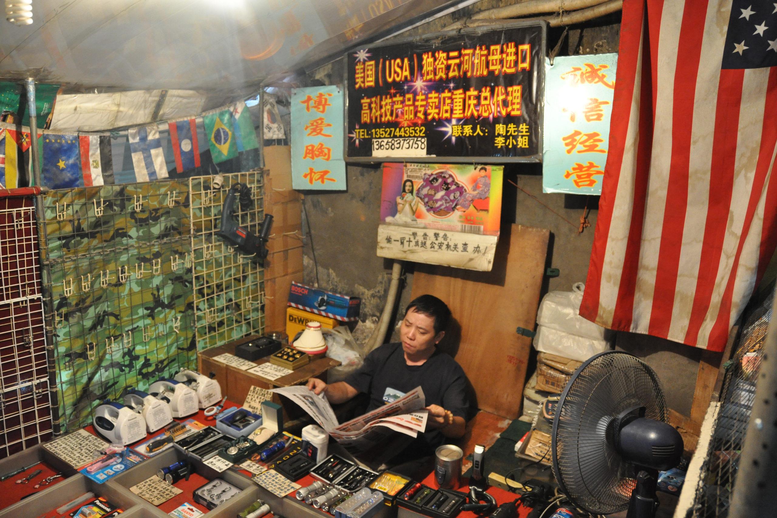 Chongqing 2